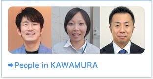 People in KAWAMURA