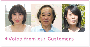 Voice from our Customers