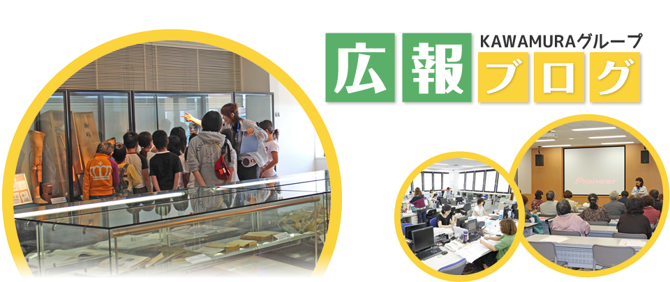 川村義肢株式会社「ショールーム」のブログ 広さ500平方メートルに900点以上の福祉機器や補助器具を展示しております!